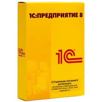 Расширение конфигурации «1С: Управление торговлей для Беларуси» (3.4) для линейки КСА Титан