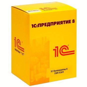 1С:Предприятие 8 CRM КОРП